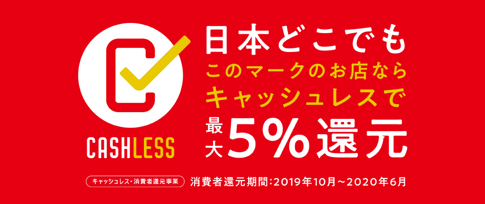 %e6%b6%88%e8%b2%bb%e8%80%85%e9%82%84%e5%85%83%e4%ba%8b%e6%a5%ad%e3%83%ad%e3%82%b4